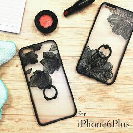 【強化ガラスフィルム付き】利なリング付き大人っぽいモノトーン花柄が素敵なiPhone6Plus iPhone6SPlus ケース