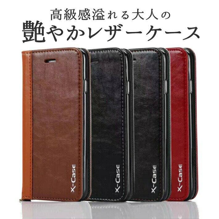 iPhone ケース 手帳型 X-case vintage leather slim flip【iPhoneXS X 8 8Plus 7 7Plus 6S 6 6Plus SE 5S 5 カバー カード ベルトなし マグネット 視聴スタンド メンズ シンプル PUレザー ツートン 薄型スリム かっこいい 大人 送料無料】