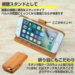 【強化ガラスフィルム付き】iPhoneケース手帳型ヴィンテージレザー調【leather革ダメージ加工ビンテージレザー保護アイフォンiPhoneX88Plus77Plus6S66SPlus6Plusシンプルかわいいスタンドビジネス高級感】
