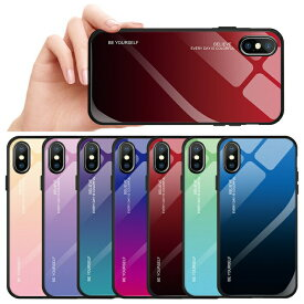 【強化ガラスフィルム付き】iPhone 背面ガラスTPUケース【アイフォン TPU 衝撃吸収 iPhone11 11Pro MAX iPhoneXS Max XR XS X 8 8Plus 7 7Plus 6S 6 6SPlus 6Plus グラデーション メンズ レディース 画面 液晶 保護】