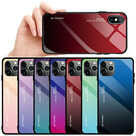 【強化ガラスフィルム付き】iPhone 背面ガラスTPUケース【アイフォン カバー TPU 衝撃吸収 iPhone12 11 11Pro mini XS Max XR XS X SE SE2 8 8Plus 7 7Plus 6S 6 6SPlus 6Plus グラデーション メンズ レディース おしゃれ 人気 画面 液晶】
