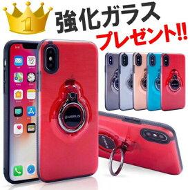 【強化ガラスフィルム付き】iPhone リング付きクリアケース【おしゃれ 海外ブランド マグネット バンカーリング一体 透明 シンプル フラット 人気 iPhoneXS Max XS XR X 8 8Plus 7 7Plus 6S 6 6SPlus 6Plus iPhoneケース 落下防止 スタンド付き メンズ シンプル 保護】