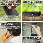 【強化ガラスフィルム付き】iPhone各機種対応リング付き衝撃吸収タフケース【バンカーリング一体/マグネット/フラット/iPhoneX/8/8Plus/7/7Plus/6S/6/6SPlus/6Plus/SE/5S/5/iPhoneケース/落下防止/スタンド付き/メンズ/レディース/保護】