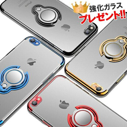 【強化ガラスフィルム付き】iPhone リング付き TPUソフトケース【バンカーリング一体 マグネット フラット iPhoneXS Max X XR 8 8Plus 7 7Plus 6S 6 6SPlus 6Plus SE 5S 5 iPhoneケース 落下防止 スタンド付き メンズ レディース 保護 クリアケース 透明 メッキ】