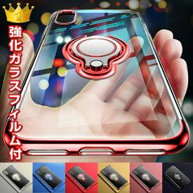 【強化ガラスフィルム付】iPhone リング付き TPUクリアケース メタリックフレーム 透明 カラーフレーム ソフトケース バンカーリング一体 マグネット iPhone 11 Pro Max iPhoneXS Max X XR 8 8Plus 7 7Plus 6S 6 SE 5S 落下防止 スタンド