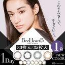 5-newbhb