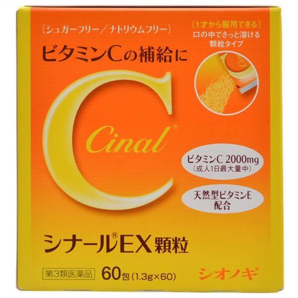 【ポイント20倍】【第3類医薬品】シナールEX顆粒 60包   シオノギ製薬
