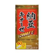 納豆キナーゼ2000FU180粒