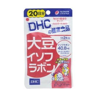 DHC 大豆異黃酮 | 補充劑 dhc 10P28Sep16