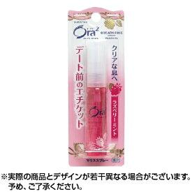 【早割クーポン配布中】Ora2(オーラツー) 薬用ブレスファインマウススプレー ラズベリーミント 6ml
