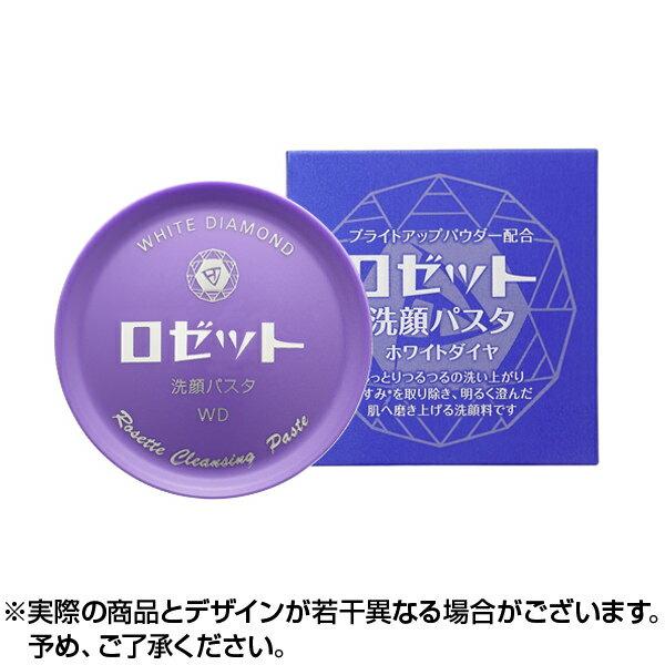 【ポイント20倍】ロゼット 洗顔パスタ ホワイトダイヤ 90g