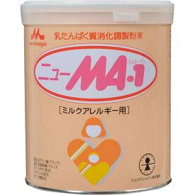 森永ニューMA−1大缶 ※取寄せ