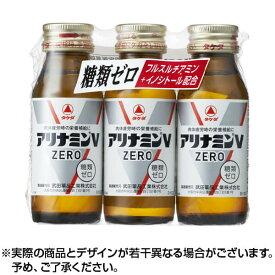 アリナミンVゼロ|栄養ドリンク 糖質ゼロ
