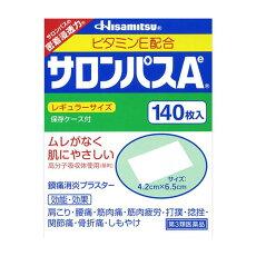 【国内送料無料】【第3類医薬品】サロンパスAe140枚