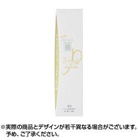 【最大500円クーポン】アパガード プレミオ 50g