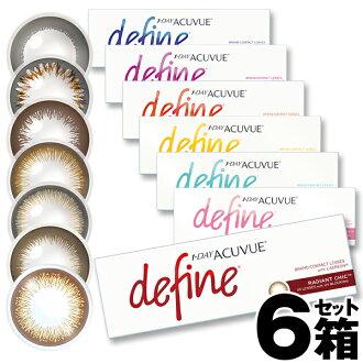 日本乐天_★_所有点两次_★_wanderacuvuedifainmoyst_6_盒_(流浪/acuvue/定义/潮湿/口音风格和自然光泽和生动的风格)_[10P30May15]