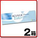 1-acture-2