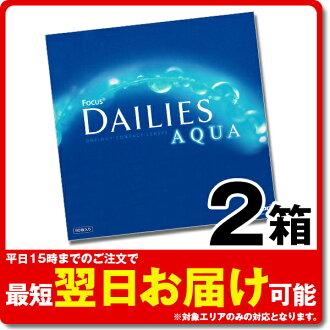每日達喀爾 90 件 × 2 盒 (隱形眼鏡和一次性接觸總有一天 / 處方 / 1 天 / 瑞士信貸 / 一天接觸鏡片 / 商店 / 樂天)