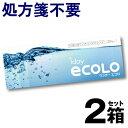 1-ecolo-2-280-01