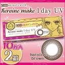 1 heroinemake 2