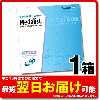 ◎ medalistwanderplasmaxi 盒 90 件 (隱形眼鏡和一次性接觸 / 一天 / 處方 / 得主 / 1 天) [10P06May15]