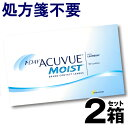 Acuvuemoist90-2-1