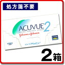 2-acuvue-2
