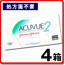2-acuvue-4