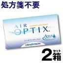 2-airo-2-280-01