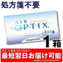 2-airo-280-01-asu