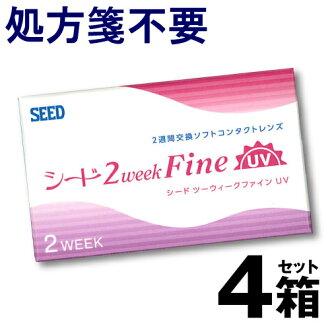 Seed 2 week fine UV 6 sheets input × 4 box set | without prescription no  prescription UV moisture:38%/BC:8.7/ 2 week soft contacts soft contact  lenses soft ...