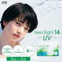 2-neo14uv-4