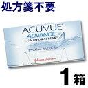Acuvueadvance-280-01