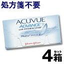 Acuvueadvance 4 01