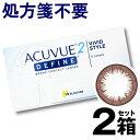 Acuvuedefine 2 01