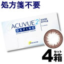 Acuvuedefine 4