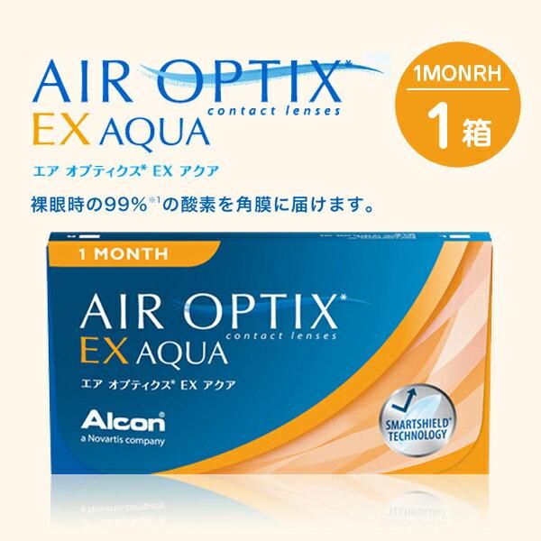エアオプティクスEXアクア 3枚入 | 1ヶ月 コンタクト 1ヶ月交換 O2オプティクス 連続装用 1か月 アルコン alcon チバビジョン 1ヶ月使い捨て コンタクトレンズ エアーオプティクス