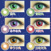 日本乐天_没有ashisutoshushu_HANABI一日度的1箱10张装 _有色隐形眼镜COLOR接触一日1day型古装戏红紫色绿gray橘黄色BrownDIA14.5mm_bc8.7