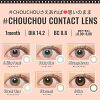 #CHOUCHOU (containing one piece) | There is no degree that there is an exchange type monthly degree in for colored contact lens one month