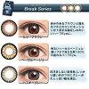 日本乐天_COLOR隐形眼镜度和一个月深翼打破一个系列_|_隐形眼镜COLOR从这种程度的COLOR隐形眼镜与没有处方联系人需要镜头德尔没有处方