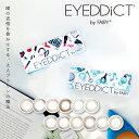 5-eyeddict