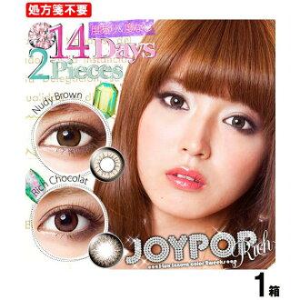 日本乐天_JOYPOP_富_(富_joypop)_(用品隐形眼镜_/_联系人_/_彩色接触透镜_/_颜色_/_2_周/2_周_/_非处方眼部化妆和购物和乐天)