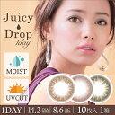 5 juicydrop