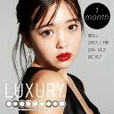 5 luxury