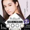 5-newbhb-2