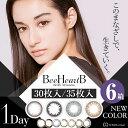 5-newbhb-6