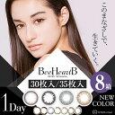 5-newbhb-8