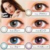 Is a QuoRE (クオーレ) Donna series degree [color contact colored contact lens]; is 10P02Mar14 (/ mail order / Rakuten which there is no / prescription in in /1 month in contact lens / throwaway contact / color contact / color /1 month)【fs04gm】