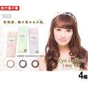 Eyecoffret-4-280-01