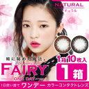 Fairy1n